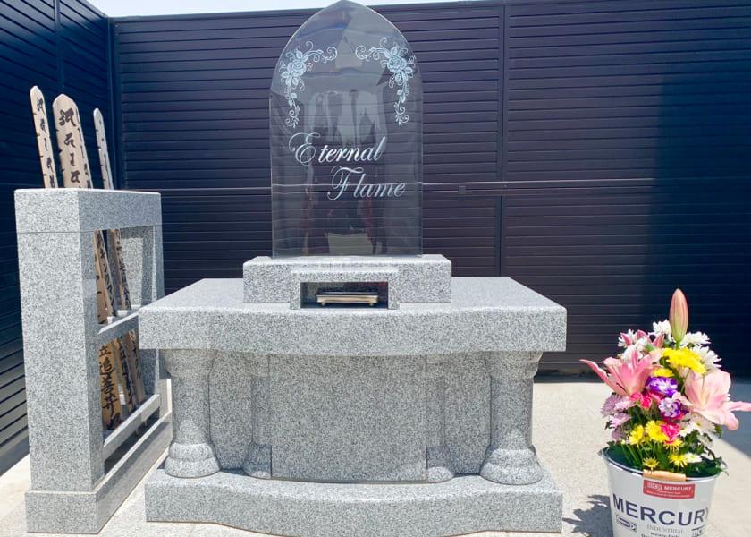 ペット合葬墓きらり~kirari~